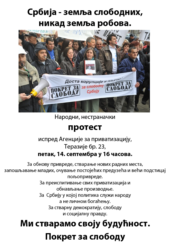 protest 14. septembra 2012.