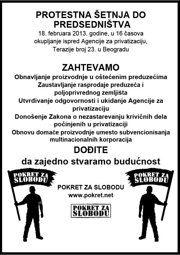 protest 18. februara 2013.